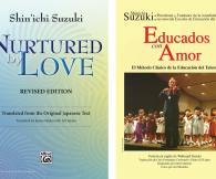 Nurtured by love (2)